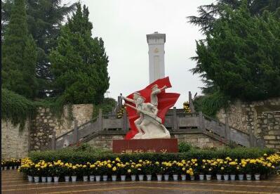 渭华起义纪念馆一日参观教学安排
