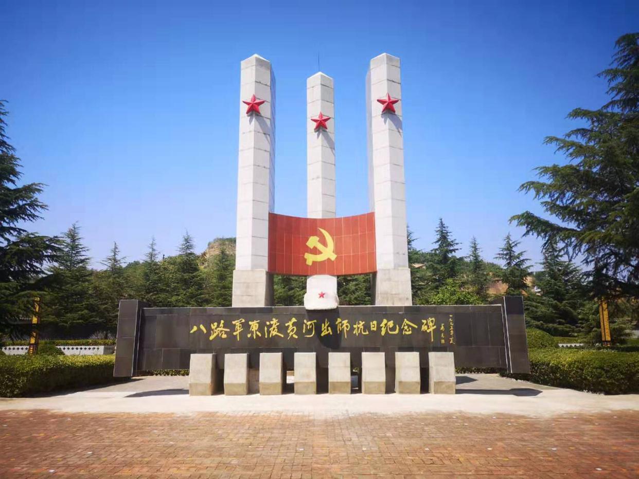 韩城八路军东渡黄河纪念馆一日参观教学安排