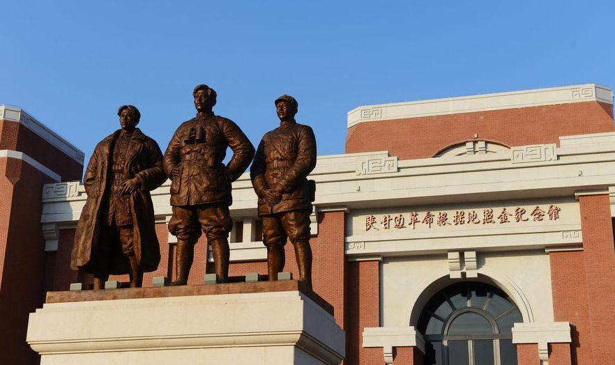 薛家寨、照金革命纪念馆一日参观教学安排