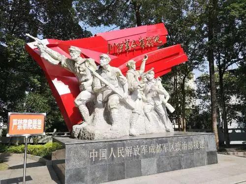 留坝红色文化体验基地、石门、汉中龙头山、川陕革命...