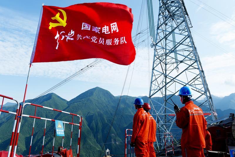 重庆红岩四天党员培训专题
