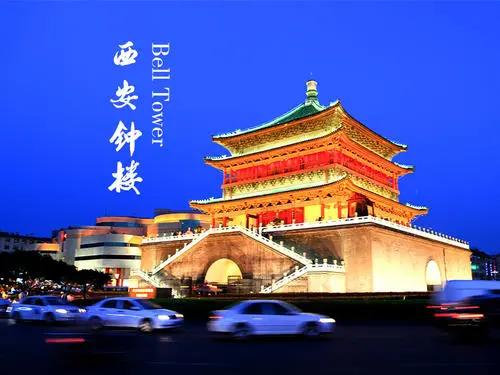 陕西关中的地域文化