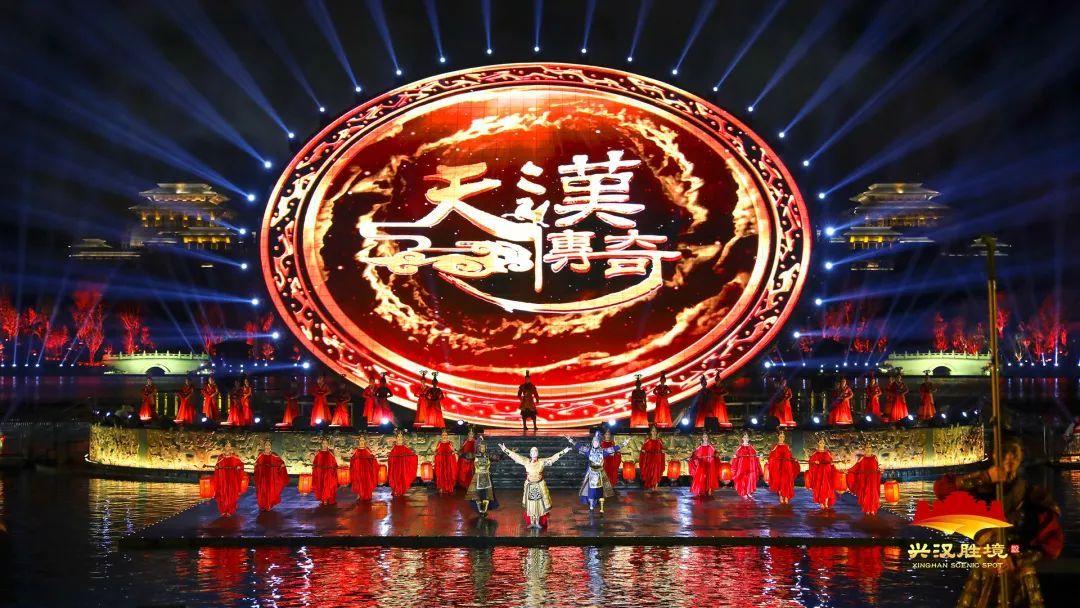 汉中兴汉胜境景区研学游行程